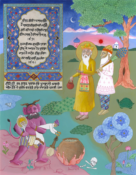 Darpan-Guru-Nanak-Kauda-Keerat-Kaur