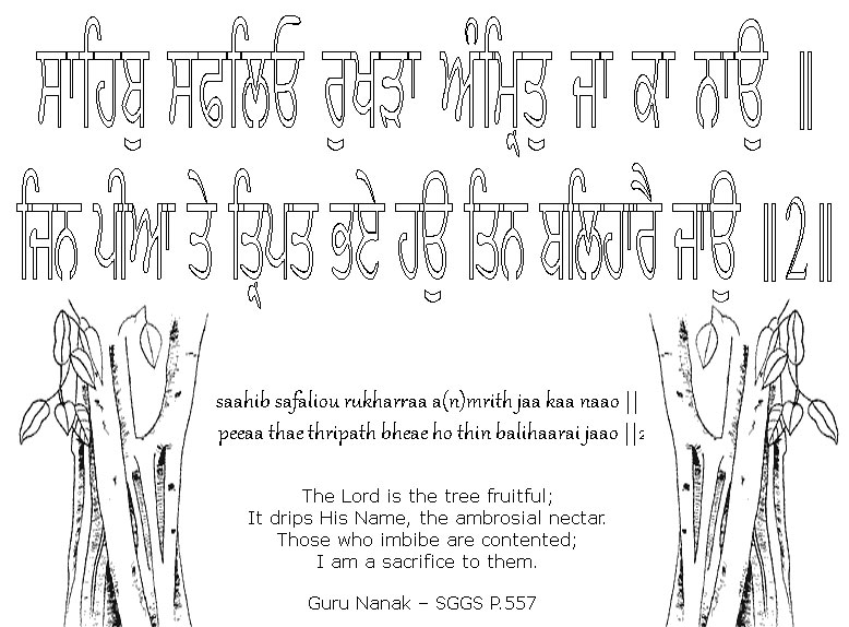 Print and Color - free Sikh Coloring Pages