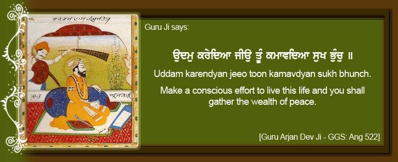 Guru Ji says