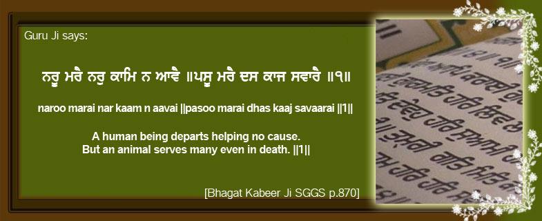 Guru Ji Says - Bhagat Kabeer