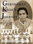 Gursharan Kaur's Journey