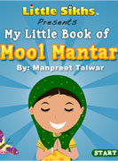 My Little Book of Mool Mantar