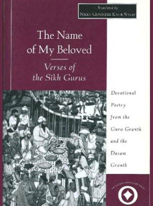 """The book cover of """"The Name of My Beloved"""" and author Dr. Nikky G.K. Singh, 1995"""