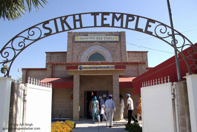 The Stockton Gurdwara