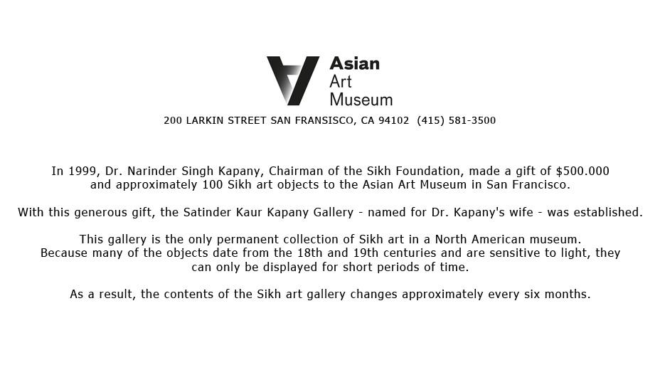 Satinder Kaur Kapany Gallery Fall Rotation 2015