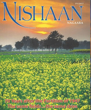 Nishaan IV 2017