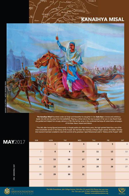 The-great-sikh-misals-sikh-fine-art-calendar-2017