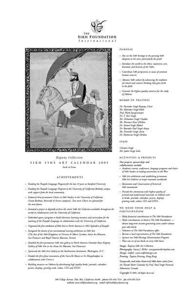 Sikh Fine Art Calendar 2005 - Kapany Sikh Art Collection