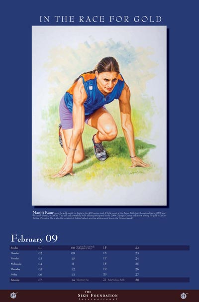 Sikh Fine Art Calendar 2009 – Sikh Sportspersons